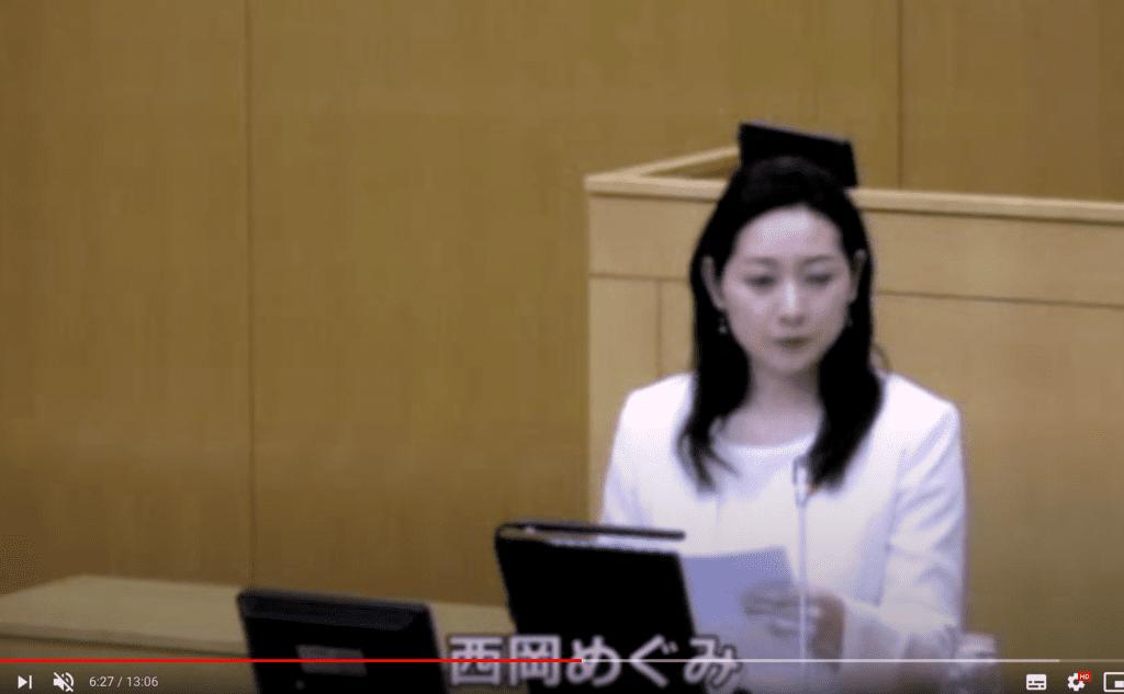千代田区議会 令和元年 第2回 定例会にて一般質問させていただきました。
