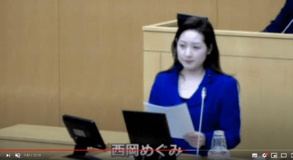 千代田区議会 令和元年 第4回 定例会にて一般質問させていただきました。