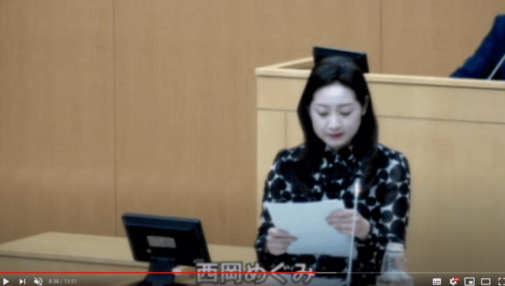 千代田区議会 令和元年 第3回 定例会にて一般質問させていただきました。