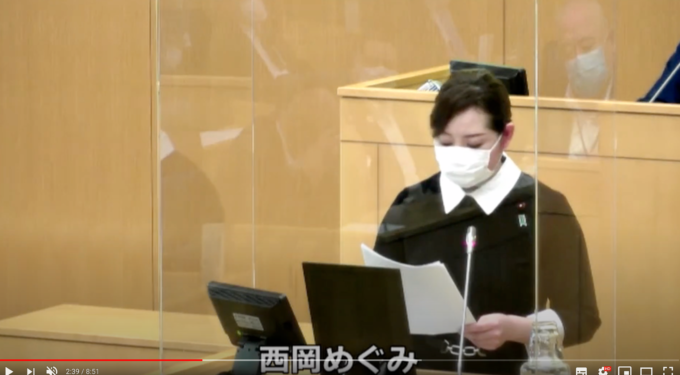 千代田区議会令和2年第2回定例会にて 一般質問させていただきました。