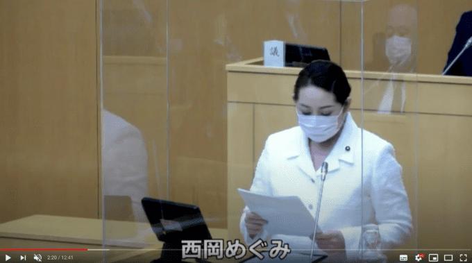 千代田区議会 令和 2年 第4回定例会にて 一般質問させていただきました。