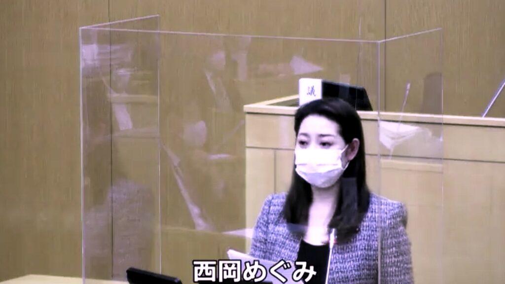千代田区議会 令和3年 第3回定例会にて 一般質問させていただきました。
